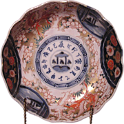 Outstanding Deep scalloped edge Japanese Imari bowl.