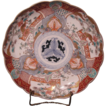 Outstanding Japanese Imari scalloped edge Plate.