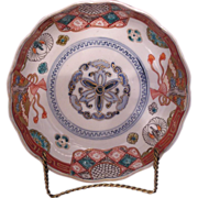Beautiful Japanese Imari scalloped edge bowl.