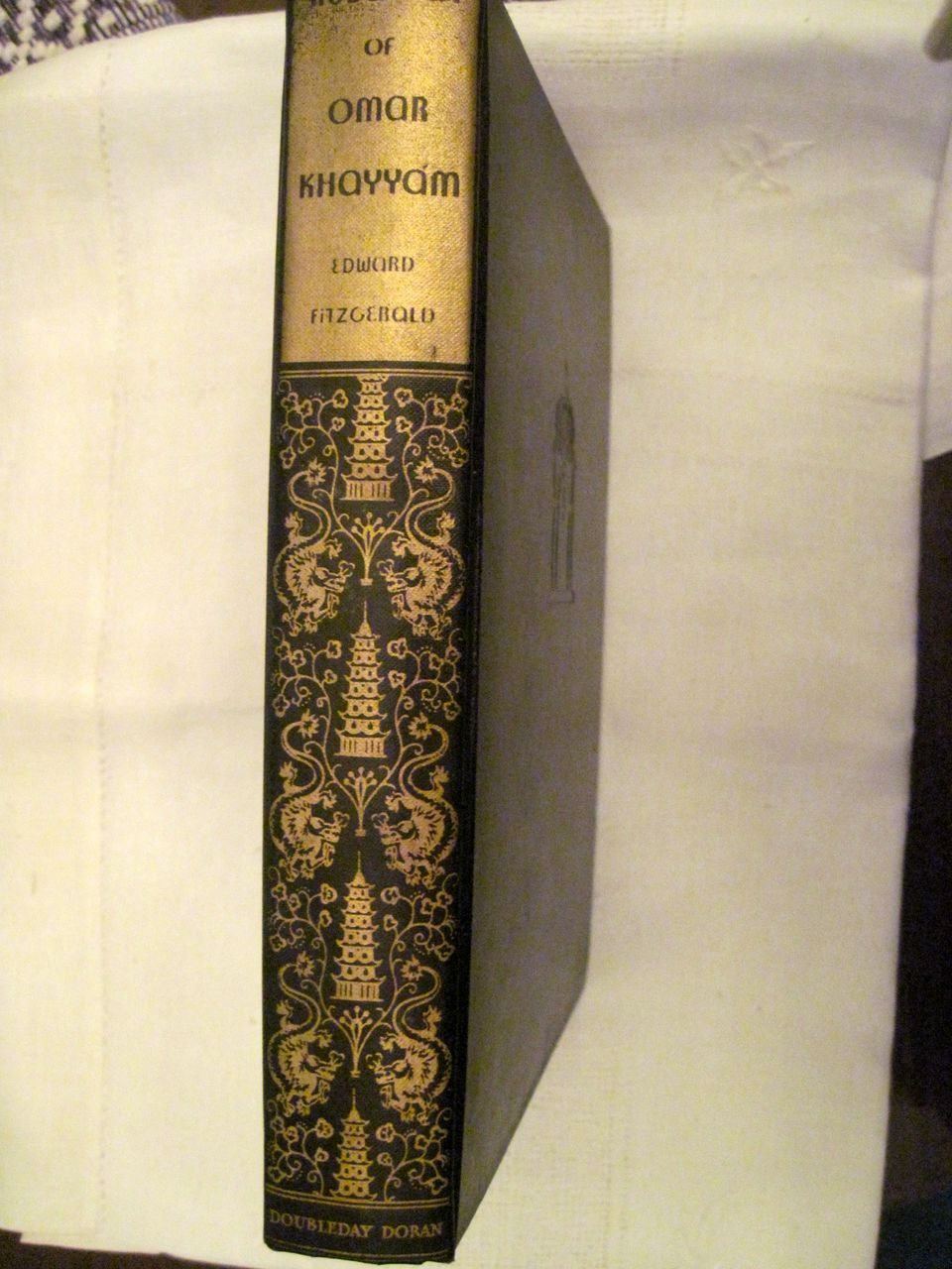 Rubaiyat of Omar Khayyam, Illustrated by Edmund Dulac, 1934, Dust jacket