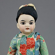 "REDUCED 8"" Oriental Bisque Socket Head Child Simon & Halbig"