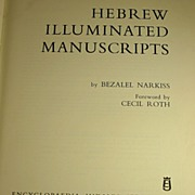 Hebrew Illuminated Manuscripts by Bezalel Narkiss 1969 First Edition