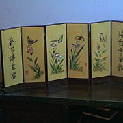 Lovely 1950's Oriental Screen