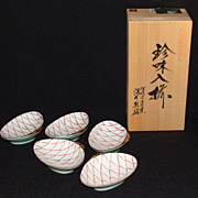 Fukagawa Porcelain Celadon Hand Painted Shell Dishes, 5 Pcs.