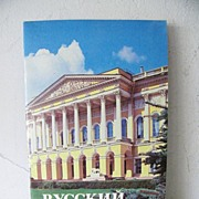 SALE the Hermitage museum - Catalog of Art 1987
