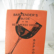 SALE Bartender's Guide 1st Edition  Japanese & English SCARCE!
