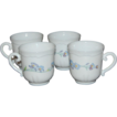 VTG ARCOPAL France ~ Revelation Pattern ~ Set of 4 Cups