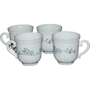 SALE VTG ARCOPAL France ~ Revelation Pattern ~ Set of 4 Cups