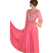 SALE 1970s Emilio Pucci ~ Saks Fifth Ave Coral Pink Maxi Dress