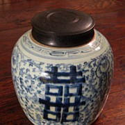 SALE 19th Century Chinese Blue & White Shuangxi Double Happiness Jar