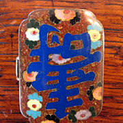 SALE Antique Japanese Cloisonne Belt Buckle, Circa 1900