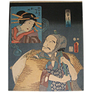 SALE Antique Toyo Kuni III   Wood Block Print