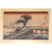 Antique  Ando Hirishigi  Wood Block Print &quot;A WINDY DAY&quot;