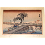SALE Antique  Ando Hirishigi  Wood Block Print &quot;A WINDY DAY&quot;