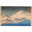 Vintage Ando Hirishigi titled &quot;Mt. Fuji with Snow&quot;