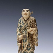 Very Fine Japanese Ivory Carving Of Scholar
