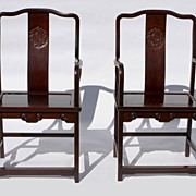 Pair Quality Chinese Arm Chairs