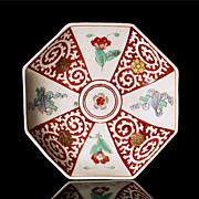 SOLD Kakiemon Red Anchor Chelsea Porcelain - Circa 1753