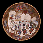 Japanese Satsuma Porcelain Bowl
