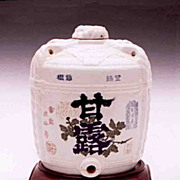 Impressive Japanese Porcelain Saki Container On Stand