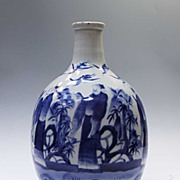 Chinese Blue And White Ovoid Vase