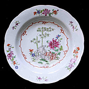 Chinese Export Famille Rose Shallow Bowl