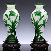 SOLD Pair Chinese Peking Glass Vases