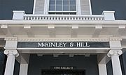 McKinley Hill Antiques