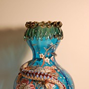 Moser Bohemian Glass Applied Salamander Vase C:1885