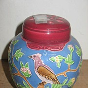REDUCED Japanese Majolica Ginger Jar Shaped Pot Pourri Jar