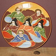 REDUCED Japanese Satsuma Plate