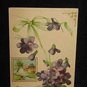 REDUCED 1905 to 1915 Embossed Violets Postcard