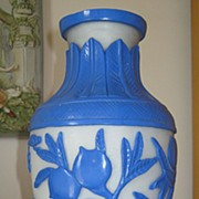 SOLD Chinese Peking Glass Vase -