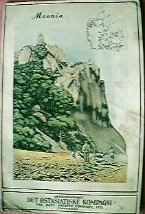 "1947 Menu ""MEONIA"" East Asiatic Company"
