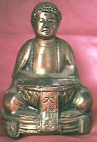 Taisho Period  Gilded Japanese Buddha Circa 1912-1944