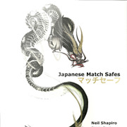 SOLD Japanese Match Safes book by Neil Shapiro, IMSA publication