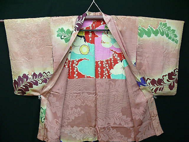 Art Deco Pink Silk Feather Haori c1920.