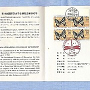 REDUCED Japanese Kyoto Entomology Conference Stamp Set, 1980