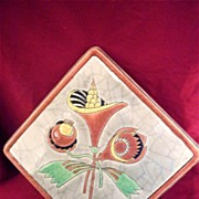 "SALE Longwy ""Primavera"" Trivet, Art Deco French Enamel-Decorated"