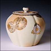 Japanese Biscuit Jar w/ Lobed Melon Shape