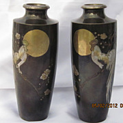 Japan Mixed Metal Vases W. Roosters