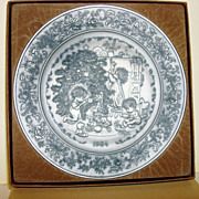 1984 Hallmark Christmas Pewter Plate With Box