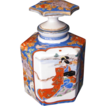Arita  Perfume Bottle Decanter,  Meiji Era, Antique 19thC Japanese Porcelain, Signed Hichozan