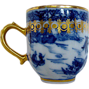 Chinese Export Coffee Cup, Blue & White with English Gilding, Antique 18thC