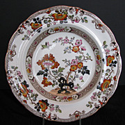 Ashworth Soup Plate, Real Stone China, Chinoiserie Transferware, Antique 19thC
