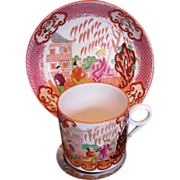 "Joseph  Machin Coffee Can/Cup & Saucer, Chinoiserie, ""The Proposal"", Antique English"