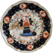 English Imari  Plate, Gadrooned Edge, Handpainted, Antique Staffordshire c1825