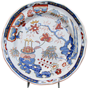 Minton  Plate,  Antique 19thC English Chinoiserie, Blue & Red