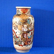 Satsuma Vase, 3 Boys Studying, Antique 19thC Japanese, Meiji Era