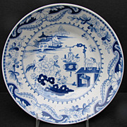 English Chinoiserie Porcelain Bowl, Blue & White Transferware,  S&J Rathbone Pattern 714, Anti